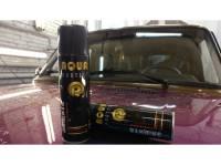 Универсальное гидрофобное покрытие Aqua protect